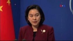 Trung Quốc truy tố công dân Canada tội làm gián điệp