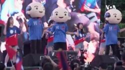 台湾大选结果被炸鸡排影响了吗?