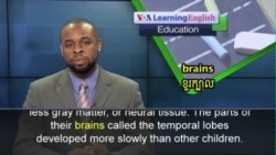 Study Shows How Poverty Could Limit Learning