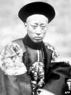 清朝外交主管恭亲王