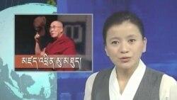 Kunleng News October 19, 2012