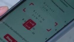 수학공식 풀어주는 '앱' 관심
