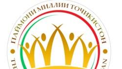 """""""Tojikiston milliy ittifoqi"""" terrorizm tamg'asini asossiz deb biladi"""