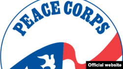 Peace Corps အမွတ္တံဆိပ္။
