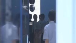刺傷美國駐南韓大使兇手被判12年監禁