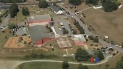美國南卡一小學校發生槍擊 2學童1教師受傷