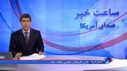 حسین علیزاده: خطر داعش، احتمال همکاری ایران با آمریکا