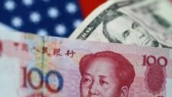时事大家谈:贸易战到货币战:北京会以人民币贬值应对贸易纠纷吗?