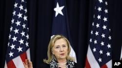 Ngoại trưởng Clinton phát biểu tại một cuộc họp của các nhà ngoại giao ở Washington