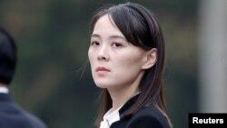 남한 내 탈북자 전단 살포 비난 담화를 발표한 김여정 북한 노동당 부부장 (자료사진)