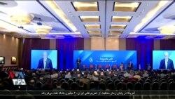چشمانداز امنیتی خاورمیانه پس از داعش، موضوع نخستین همایش سالانه اربیل