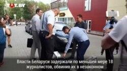 В Беларуси задержали около 20 журналистов