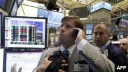 Kурсы акций на рынках США понизились
