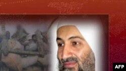 İnternetdə əl-Qaidə lideri Üsama Bin Ladenin səsi olduğu düşünülən yeni audiokaset çıxıb