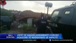 Vritet komandanti i FNSH