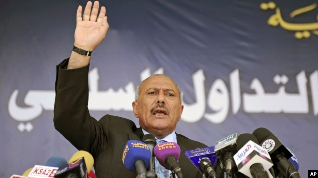 FILE - Former Yemeni President Ali Abdullah Saleh