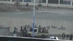 Криза во Јемен