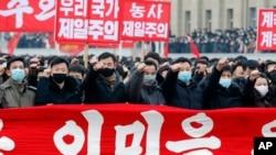 지난 15일 평양 김일성광장에서 노동당 8차대회 결정을 관철하기 위한 군민연합대회가 열렸다.