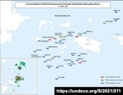 유엔 안보리 대북제재위원회 전문가 패널이 공개한 자료에 따르면 지난 2020년 6월 17일, 중국 닝보-저우산 인근 해역에서 북한 불법 석탄 수출과 관련한 수십 척의 선박들이 한 데 모여있는 것이 확인됐다.