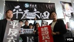 香港泛民議員支持胡志偉議員提案(2019年4月3日 美國之音記者申華拍攝)