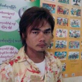 Nai, a Burmese migrant worker.