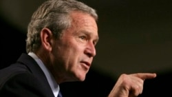 Quiz - America's Presidents: George W. Bush