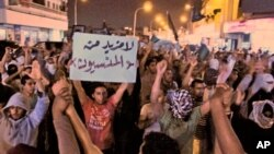 Saudi protesters chant slogans during a protest in Qatif, Saudi Arabia, March 10, 2011