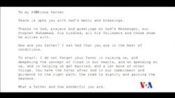 2016-03-02 美國之音視頻新聞: 本拉登曾預言伊斯蘭國將會失敗
