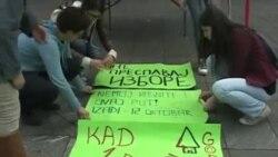 Banjaluka: Akcija pozivanja mladih da glasaju