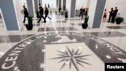 Lobi kantor pusat CIA di McLean, Virginia.