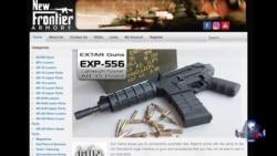 赌城枪手合法购枪并改装枪支