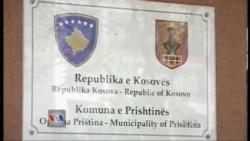 Kosovë: 10 të arrestuar për korrupsion