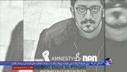 کمپینی برای آزادی دو هنرمند فیلمساز و موسیقی در ایران با حضور جعفر پناهی و نسرین ستوده