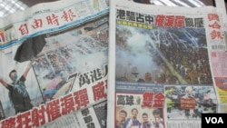 台灣媒體頭條報導香港警方對抗議民眾使用催淚彈(美國之音張永泰拍攝)