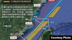 Bản đồ các đường bay (màu đỏ) Trung Quốc mới mở gần Đài Loan. Ảnh: CNA.