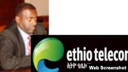 Obbo Abduraahim Mohamed itti gaafatamaa Itiyoo Teleckoom