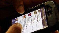 سرمایه گذاری ۳۰۰ میلیون دلاری شاهزاده سعودی در توییتر