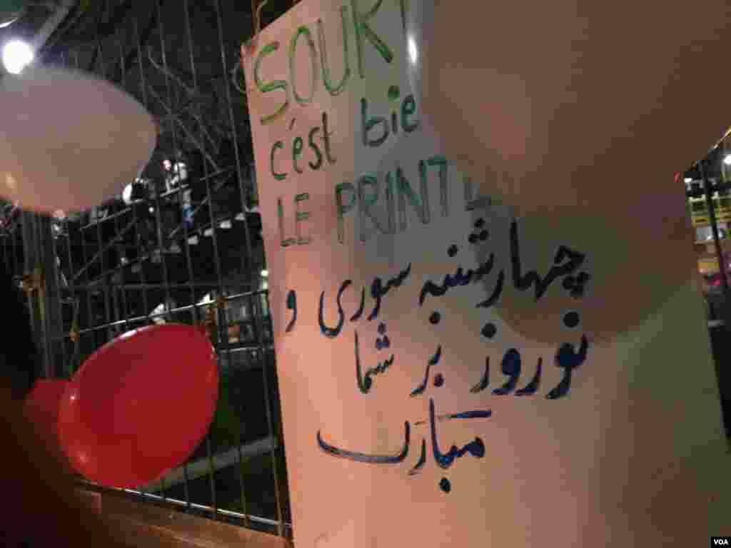 مراسم چهارشنبه سوری در پاریس