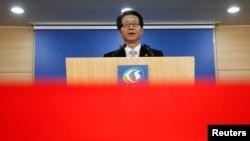 Južnokorejski ministar za ujedinjenje Riu Kil-Džae
