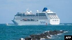 Además de La Habana, la ruta incluye Cienfuegos y Santiago de Cuba, y durará 10 días.
