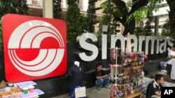 """Sinarmas Land Plaza di Jakarta (foto: ilustrasi). Pabrik kertas """"Asia Pulp & Paper"""" adalah anak perusahaan Sinarmas."""