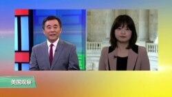 VOA连线:福克斯新闻片段惹议 华裔议员发声明谴责