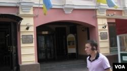 在莫斯科市中心的烏克蘭文化中心,現已關閉。