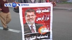 Muslim Brotherhood rallies in Cairo in support of President Morsi.