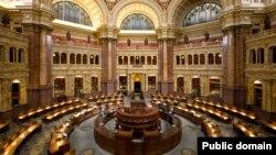 Soba za čitanje u Kongresnoj biblioteci