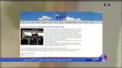گزارشها از آزار و اذیت عربهای خوزستان