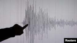 Este sábado ha habido gran actividad sísmica en Centroamérica y Panamá.