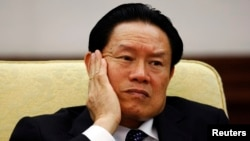FILE - China's former Public Security Minister Zhou Yongkang