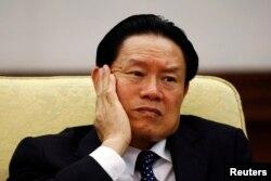 原中共政治局常委周永康 (资料照片)
