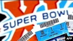 квитки на «супербол»